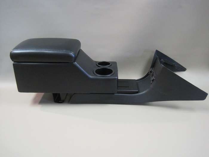 2011-2020 Dodge Charger Police Deluxe Center Console Armrest Kit w/ Plate & Trim